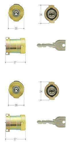 MIWA(美和ロック) U9シリンダー PAタイプ PG571-HS 鍵 交換 取替え 2個同一セット MCY-491 PAPASP B01I2GQ5NO