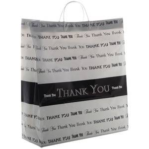 Large Retail Shopping Bags by Retail Resource