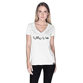 Creo T-Shirt For Women - Xl, White