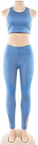 女性のヨガスーツスタイリッシュな快適な通気性フィットネストレーニング服