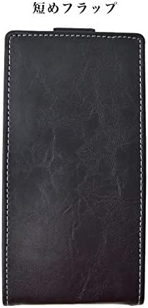 エクスペリア Xperia5 SO-01M SOV41 [ピカデリー][鏡なし] 黒色 ブラック 色 あせた感 ヴィンテージ風 男性 女性 メンズ レディース シンプル マグネット 人気 おしゃれ 携帯 スマホ カバー ケース 手帳 型 縦 縦型 縦開き ストラップ フラップ 付 大人 手帳型 PU レザー 合皮