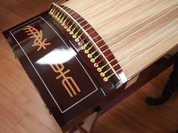 Scarlet Bird Zhuque Mahogany Guzheng #520 by ZhuQue
