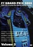 F1グランプリ 2005 Vol.3 Rd.14~Rd.19 [DVD]