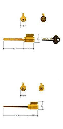2個同一ALPHA 標準ピンシリンダー キー3本付属 新日軽 K2 BOX 鍵 交換 取替え アルファ ACY-43 B01I2GRAYM