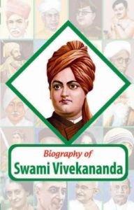 Biography of Swami Vivekananda pdf