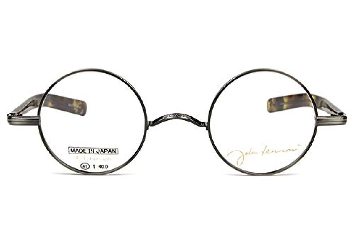 [해외] 존레논 안경 JL-1060 2종 프레임