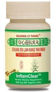 Chuan Xin Lian Kang Yan Wan -K051 Guang Ci Tang