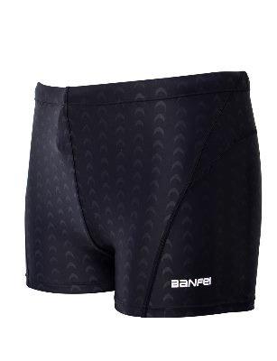 EASEA Men`s Quick Dry Compression Square Leg Swimsuit X-Large Black(Black Line) by Easea