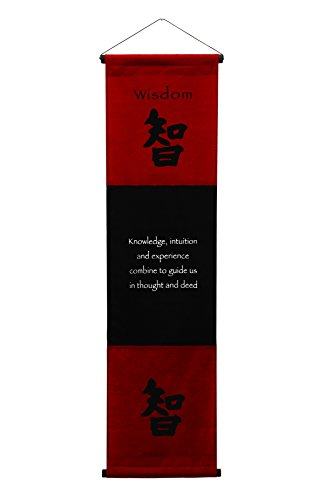 G6 Collection Large Wall Scroll Inspirational Quotes Wall Hanging Wisdom Decor Art Affirmation Motivational Banner Inspiring Uplifting Message Decoration Thought Saying Tapestry Wisdom (Red Burgundy)]()