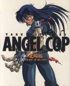 Angel Cop (New type 100% Comics) (1990) ISBN: 4048522353 [Japanese Import]