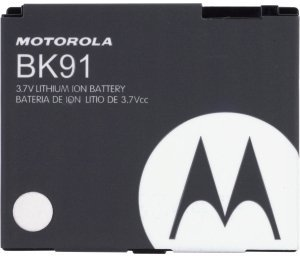 Xentris Cell Phone Battery - 7