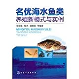 img - for famous marine fish culture and examples of new models book / textbook / text book