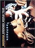ライヴ・イン・デトロイト2001 [DVD]