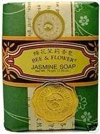 Bee Flower Jasmine Soap Bars product image
