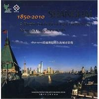 1850-2010 Shanghai a Photo Contrast of Past Glories and New Accomplishments