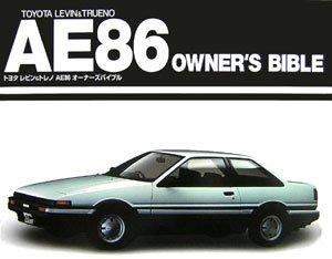 [Image: AEU86 AE86 - AE86 owners bible]