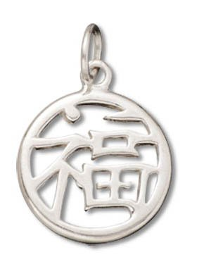 Sterling Silver Happiness - Chinese Symbol Charm Pendant (18 x 15 mm) (Symbol Chinese Charm Silver)