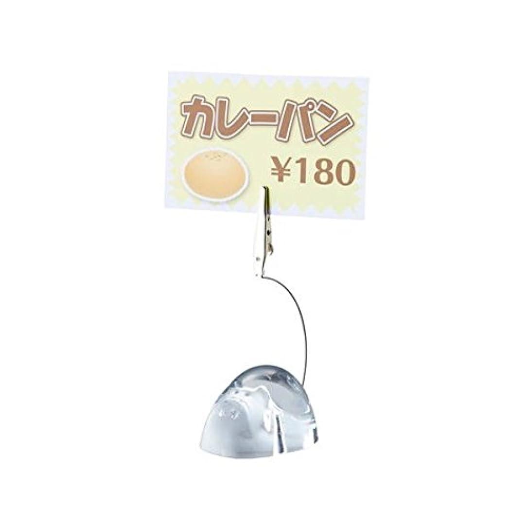 寝室処理するバレーボール日本製 アクリル板 黒 (押出板) 厚み 5mm 100×300mm ★縮小カット1枚無料 カンナ仕上★ (メーカー規格板は法人限定出品に移行しました)
