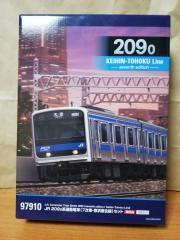 TOMIX 97910 209系 0番代 7次車 京浜東北線 10両セット 限定品 B07SWT8JMG