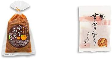 [2点セット] ゆずみそ(130g) ・塩芋かりんとう(150g)