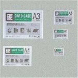 生活日用品 (業務用1000セット) カードケース ハード PC-207C A7 B074JSF8MB