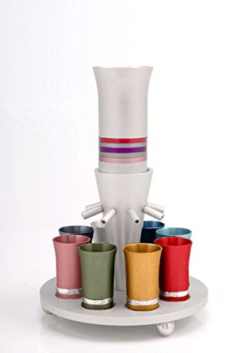 Agayof Eight Cup Kiddush Fountain Set in Aluminum 28 X 130 cm (Multicolored)