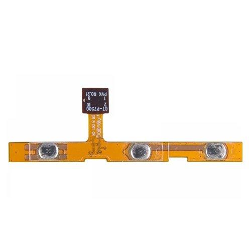 Bislinks® Samsung Galaxy Tab P7500 P7510 Keypad Volume Power Side Button Flex Cable UK