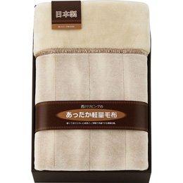 【まとめ 3セット】 西川リビング 襟付き軽量アクリルニューマイヤー毛布(毛羽部分) B3159068 B4158576 B07KNV69KD