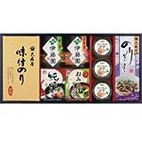 Omoriya & Itoen assortment 15-7656-064