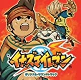 Inazuma Eleven by Inazuma Eleven