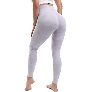 RUNNING GIRL Camo Leggings Gym Scrunch Butt Seamless High Waisted Tummy Control Stretch Workout Yoga Pants for Women (CK2365Grey, XL)
