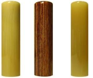 印鑑はんこ 個人印3本セット 実印: 純白オランダ 16.5mm 銀行印: 彩樺(さいか) 16.5mm 認印: 純白オランダ 15.0mm 最高級もみ皮ケース&化粧箱セット B00AVQN3NY