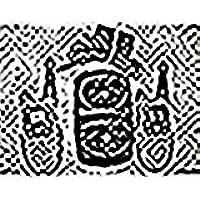 Motorola Talkabout MC223R 22-Channel 16 Mile 2-Way Radios
