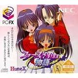 ファーストKiss☆物語 【PC-FX】
