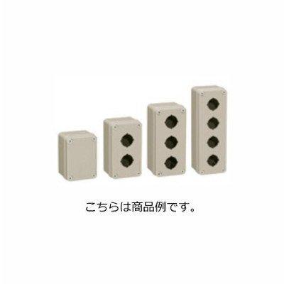 日東工業 PCS-3H22 PCS形 屋内用 プラボックス PC+PBT樹脂製 FIBOX社製