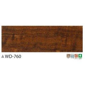 フローリング調 ウッドタイル サンゲツ コア 24枚セット WD-760 B07PGDH3DZ