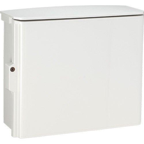 日東工業 キー付耐候プラボックス 屋根付 汎用タイプ OPK20-65A 【※画像及び色はイメージとなります。】 B015W6TPD4