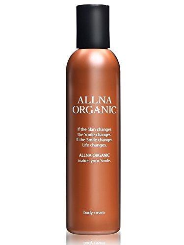 oruna Organic Body Cream Face Heel Full Body Dry Skin Moisturizing