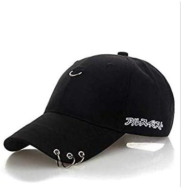 SANDIN Mode pour hommes et femmes Chapeaux chauds et casquettes de baseball en épingle pour les fans de printemps et d'été