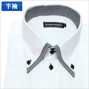 2重襟ボタンダウン白地ジャガードチェック半袖ワイシャツ半袖シャツメンズ半袖ワイシャツYシャツSサイズ