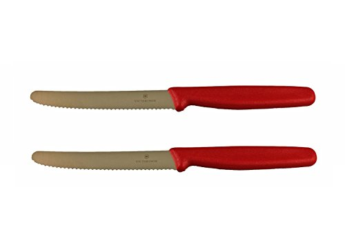 Victorinox Forschner Utility Knife with 4.5-Inch Wavy Blade and Rounded Tip (2-Pack), Red Handle