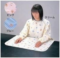 宇都宮製作 袖付きエプロン 6115-5103 ブルー( 画像はイメージ画像です お届けの商品はブルーのみとなります)