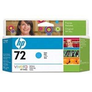 まとめ  HP ヒューレットパッカード インクカートリッジ 純正 【HP72】 シアン(青) 【 × 4セット 】 [簡易パッケージ品] B078FN2M8C