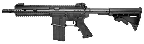 UMAREX STEEL FORCE CO2 4.5mm BB CARBINE / RIFLE