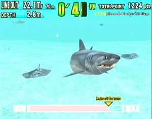 Sega Bass Fishing / Sega Marine Fishing (UK)