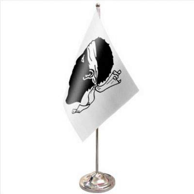 - France Corsica Satin and Chrome Office Desk Table Flag