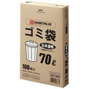 ジョインテックス ゴミ袋LDD 白半透明 70L 300枚 N115J-70P B01MT2GNIR