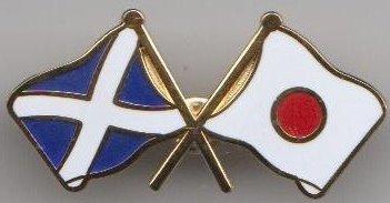 bandera amistad la Insignia de la Jap de de EqZ1wz
