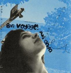 Mirror Onda (Bon Voyage! Memories Vol. 2)
