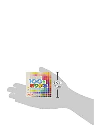 Aitoh S100C Origami Paper, 3-Inch by 3-Inch, 300-Pack